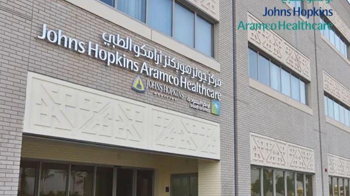 Becoming a Patient - Al-Hasa | Johns Hopkins Aramco Healthcare