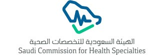 Saudi Commission for Health Specialties - SCFHS Logo